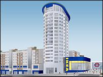 Ikea Tower Hillingdon Uxbridge London